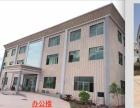 广东省级精细化工园土地和厂房整体转让