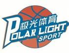 武汉较大篮球体育公司合肥分部招人啦!