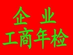 瑶海区元一时代广场办理税务登记还做纳税申报找安诚张千千