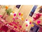 生日派对策划/生日策划/儿童生日气球策划【泉州趴】