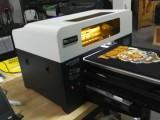 M100创业A3小型打印机班服情侣T恤直喷打印机服装印花机