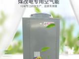 冬季低温时,空气能热泵机组是否能正常工作