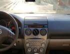马自达 6 2004款 2.0 豪华型 为百姓选好车,质保半年