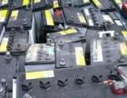 大量回收废旧蓄电池,电瓶,UPS,电动车电瓶