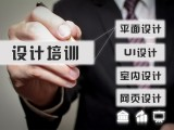 哈尔滨零基础网页设计,WUI设计培训学校