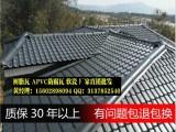 合成树脂瓦屋顶瓦片 环保塑料仿古别墅瓦 防腐蚀彩钢瓦