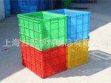 各种颜色A3塑料筐周转筐有现货 红蓝绿筐 白蓝黄筐 其他颜色定做