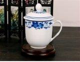 河南陶瓷水杯,优质的陶瓷水杯火热供应中