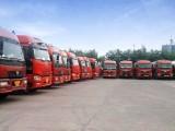 各種貨車運輸返程車調度,大件物流,海運空運鐵路運輸