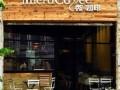 小型咖啡店利润多少-微咖啡加盟