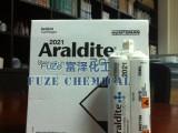 爱牢达2021 Araldite 丙烯酸结构粘接胶