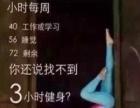 零基础培训专业钢管舞/爵士舞/专业教练班/郑州华翎