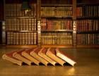 上海长宁区二手书回收收藏老书收购
