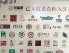 茶老板的福音 五华高新区地铁口国茶港千亿茶业商业中心钻