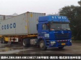 肇庆货车出租电话4.2米6.8米9.6米13米17.5米