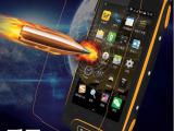正品乐目A1100H V11 4G版安卓智能手机 四核军工三防手