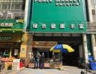 海珠区肉菜生鲜市场出租