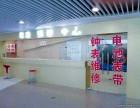 上海市名表维修中心