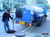 广州市越秀区专业疏通厕所清理化粪池