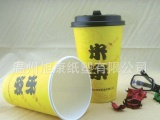 16盎司奶茶纸杯带盖一次性纸杯批发双PE