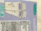 赠赠转99新日本全自动吸奶器赠乳垫进口奶袋,消毒暖奶合一器