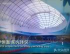 金悦阳光游泳健身会所