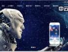 苏州网站建设 百度 微信公众号 商城 软件 小程序开发