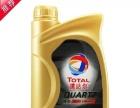 道达尔、嘉实多、壳牌各级别机油批发零售。