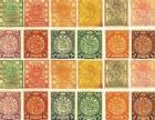 2018年大龙邮票的现在价格