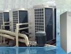 武汉中央空调还回收,武汉机械设备回收,上门回收现金支付