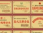 重庆八旺火锅串串加盟 15年持续火爆 店店热卖