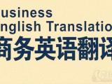 北京英语培训GMAT培训零基础英语