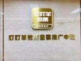 深圳背景墙设计制作logo设计制作前台背景墙字设计制作