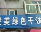 黄河 皇姑区嫩江街17号 生活服务 住宅底商