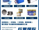 移动电源出口快递 电池国际快递 充电宝 锂电池空运出口到美国