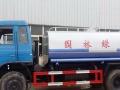 转让 洒水车低价出售10吨12吨洒水车