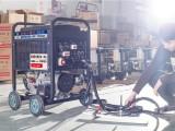 抢修300A氩弧焊发电一体机报价