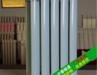 钢二柱暖气片使用年限