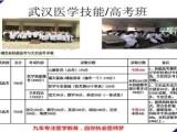 云南省還有口腔醫學擴招嗎
