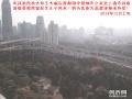 2017家居风水:上海实战风水大师王大福