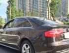 奥迪 A4L 2016款 30 TFSI 自动 舒适型-展销车
