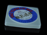 厂家直销PES膜聚醚砜膜微孔滤膜有机膜Phi150MM