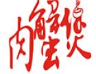 蟹煲王肉蟹煲加盟