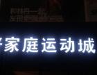 LED屏维修 门头维修 发光字维修 灯箱维修