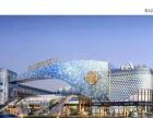 中国陶瓷博览中心 陶博会会址