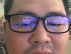 爱大爱稀晶石手机眼镜