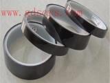 金手指 聚酰亚胺胶带 Kapton胶带 黑色耐高温胶生产产家