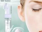 韩熙美容护肤品代理 免费加盟 货源充足
