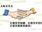 广州人际交流口才演讲培训