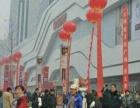 凤城一路临街21旺铺,可做餐饮便利店